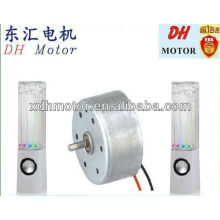 Water dancing speakers motor, electric motor 300
